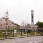 広島大学と学歴コンプレックスについて